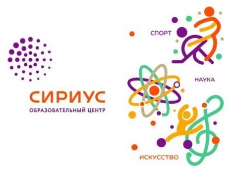 Изменился порядок отборочных туров для формирования математических смен Образовательного центра «Сириус» Фонда «Талант и успех» на 2016-2017 учебный год