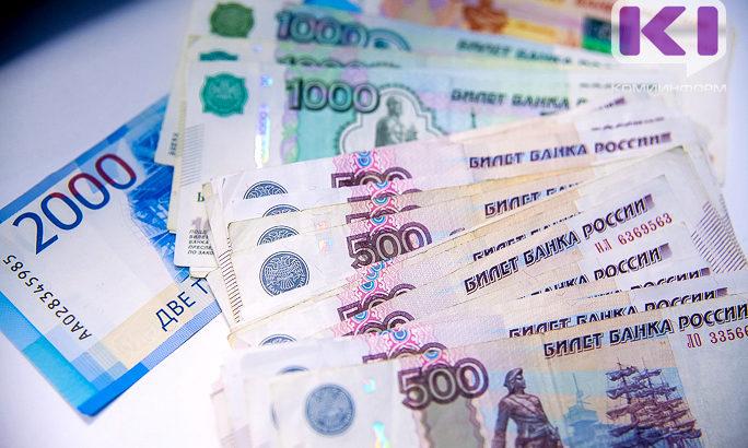 Молодежные проекты Коми получили 4,2 млн рублей