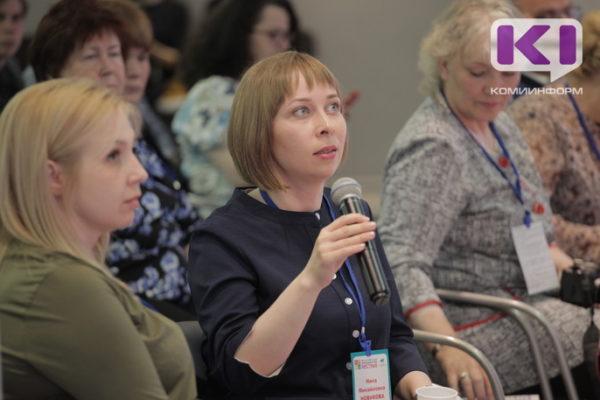 Член Общественной палаты Коми Нина Новикова