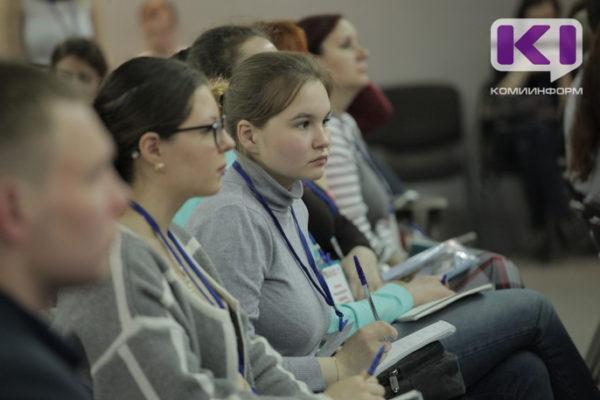 """Сыктывкарские студенты на форуме """"Местные"""""""