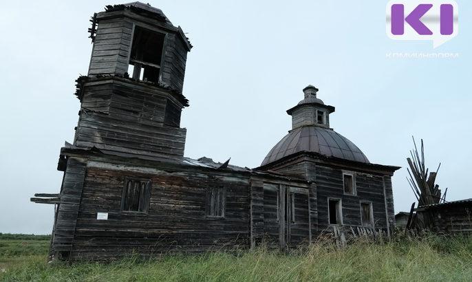 Деревня Кырс, Коквицкая гора