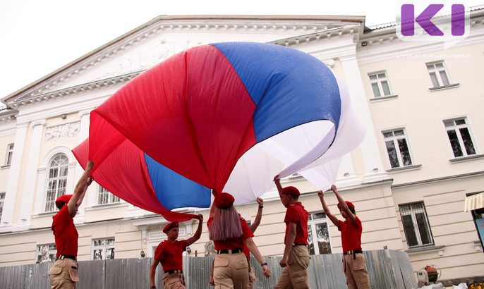 День государственного флага России в Сыктывкаре