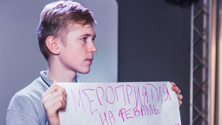Илья Нуждов