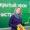 Министр образования Коми рассказала восьмиклассникам Лицея при СГУ, что такое экзамены