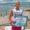 Юный воркутинец Александр Бердинский выиграл заплыв «Морская миля-2019» в акватории Геленджикской бухты