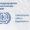 Трудоустройство молодежи обсудят представители Международной организации труда в Коми