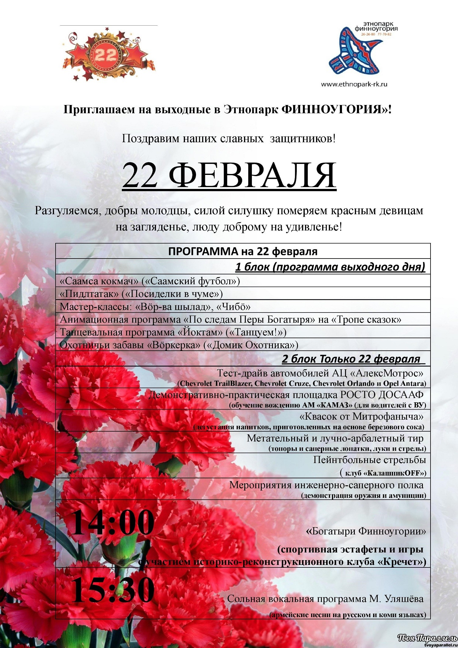 афиша-page-001
