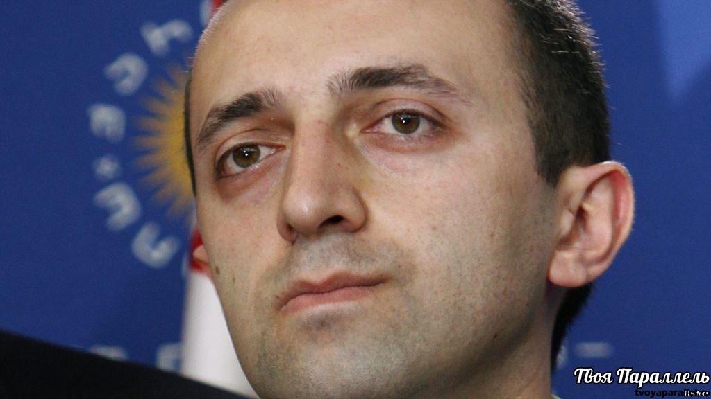 Гарибашвили