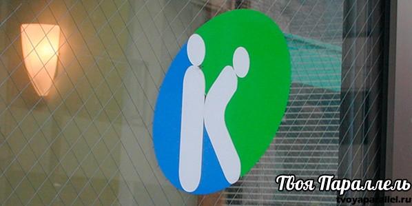 logos_9