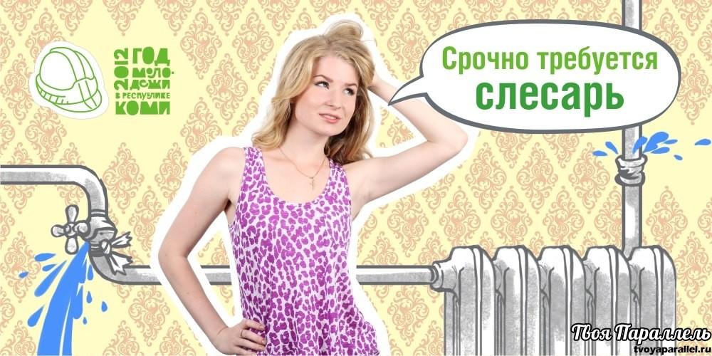 советский девушки по вызову-иб2