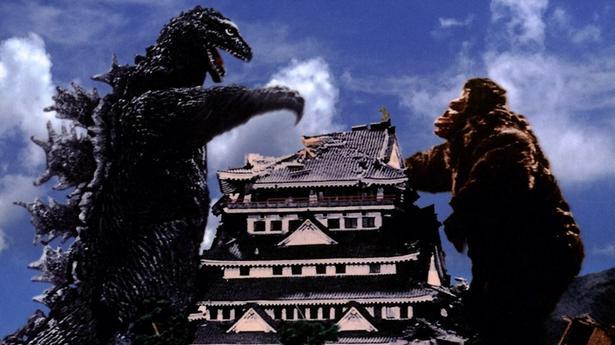 Годзилла, Кинг-Конг и та самая пагода