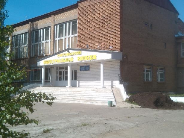сыктывкарский политехнический техникум фото