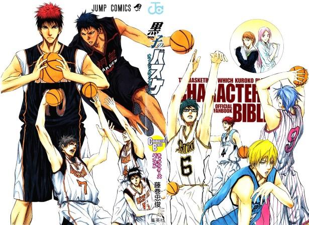 Баскетбол Куроко - Kuroko no basuke