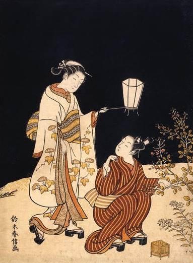 Любовь Асагао