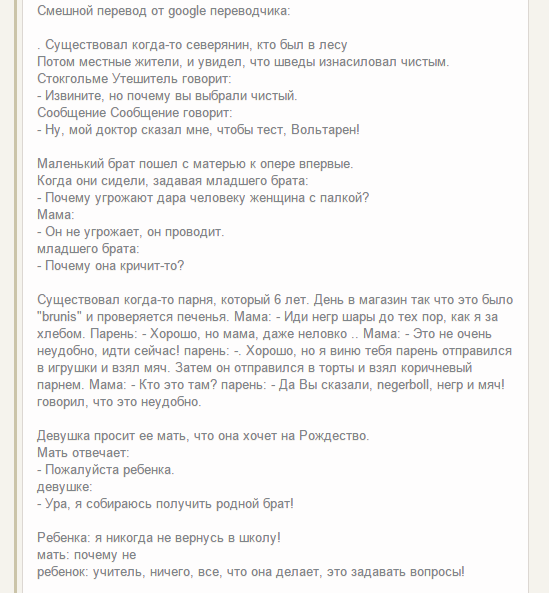 перевод его на английский: