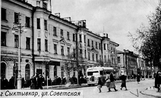 ул. Советская из архива фотоателье (2)