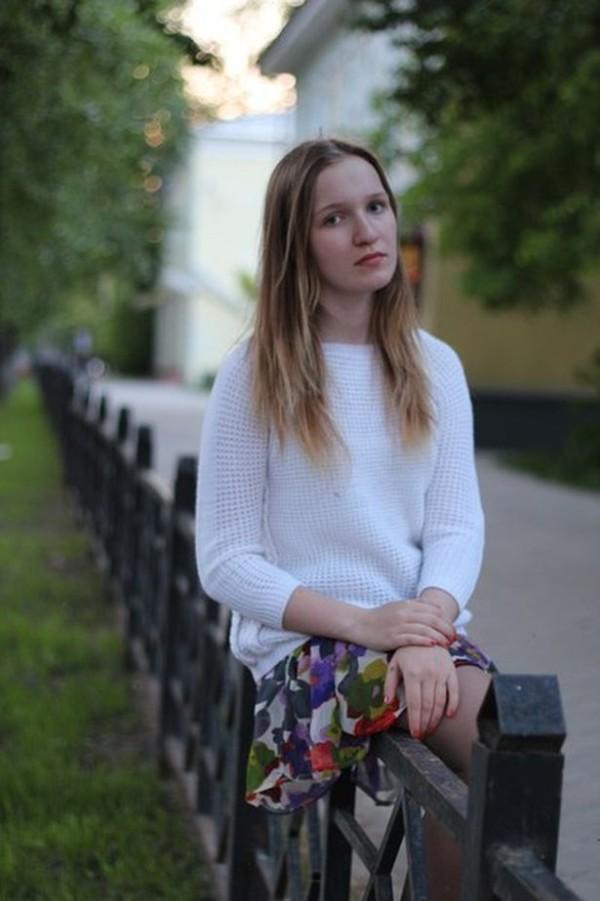 Александра Юшина