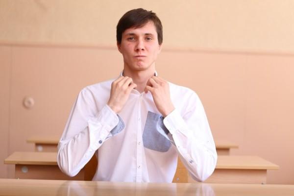 Пунегов Сергей