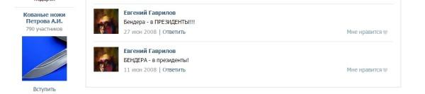 Гаврилов 1