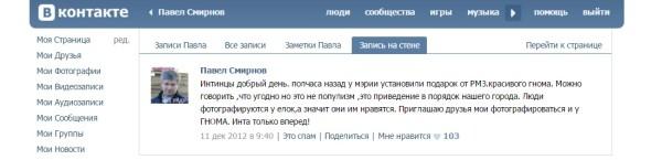Смирнов 3