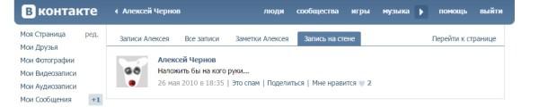 Чернов 1