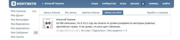 Чернов 3