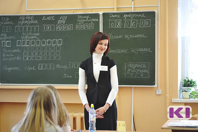 Четверо кузбассовцев получили 100 баллов наЕГЭ поинформатике иИКТ