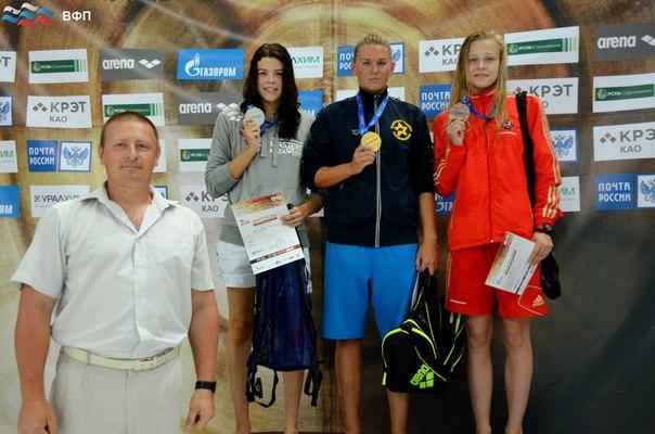 Воркутинка Анастасия Иваненко завоевала золотую медаль финала Кубка России по плаванию