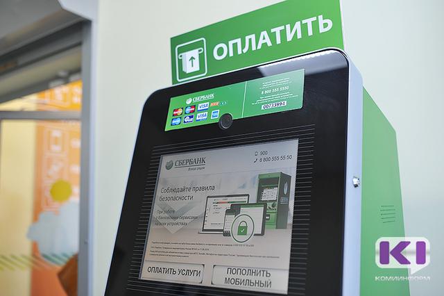 Коми отделение Сбербанка поможет удобно заплатить налоги