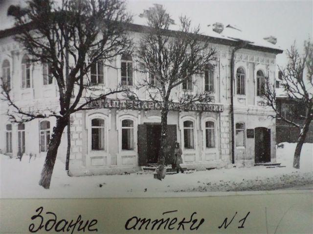 Комиретро: юбилей сыктывкарской аптеки