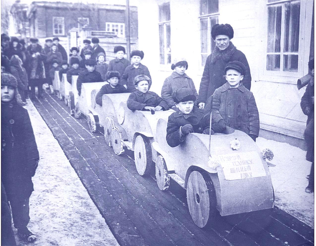 Комиретро: пионеры Усть-Сысольска и Сыктывкара