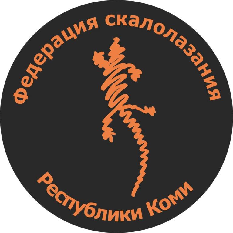 В Республике Коми начала работу Федерация скалолазания