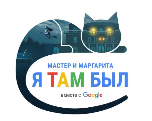 Народные чтения «Мастера иМаргариты» состоятся врежиме онлайн