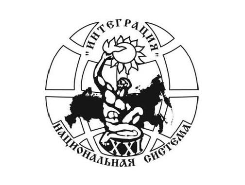 Приглашаем к участию во всероссийских конкурсах!