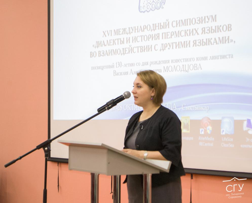 Е.Савтенко