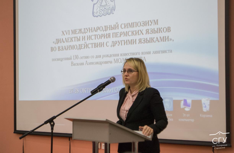 Н.Михальченкова