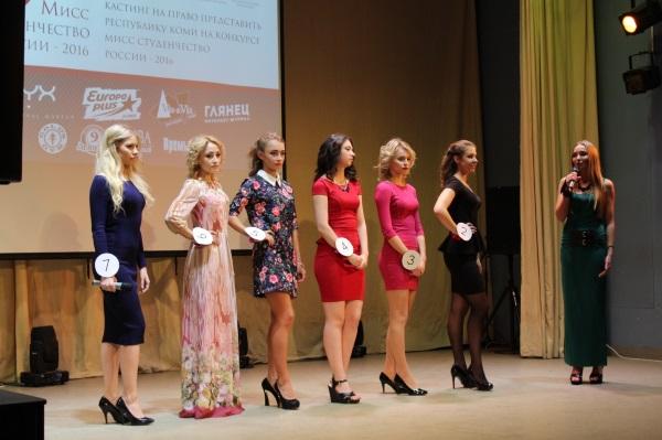 Кастинг российских студенток фото 644-20