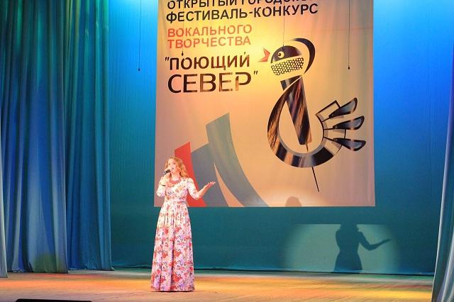 Вокальные конкурсы 2017 сыктывкар