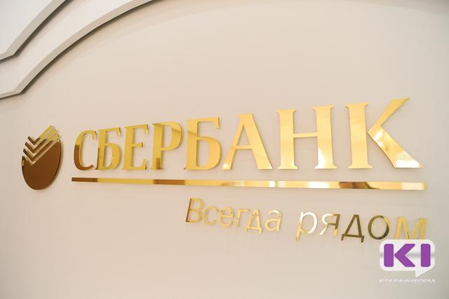 Реферат: Потребительский кредит - Xreferatcom - Банк