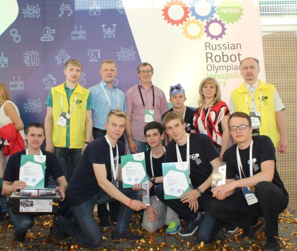 Школьник изПензы получил специальный приз наолимпиаде поробототехнике