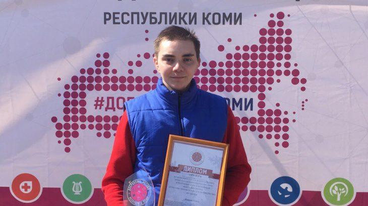 Олег Исаков