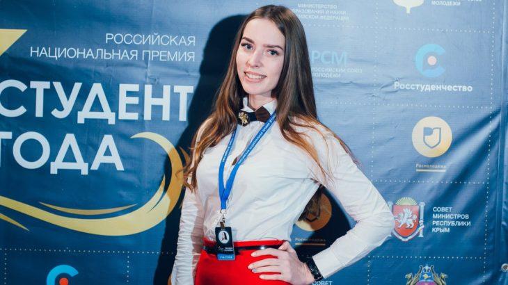 Валерия Склюева